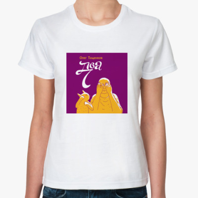 Классическая футболка «два»