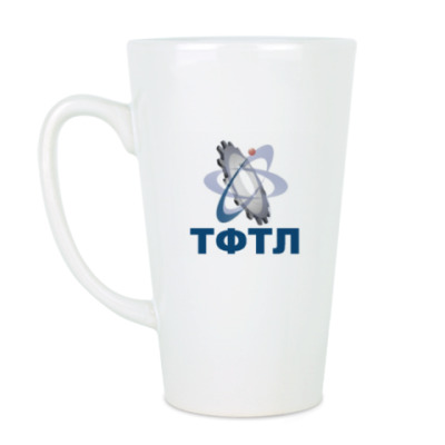 Чашка Латте Кружка латте (510 мл) ТФТЛ