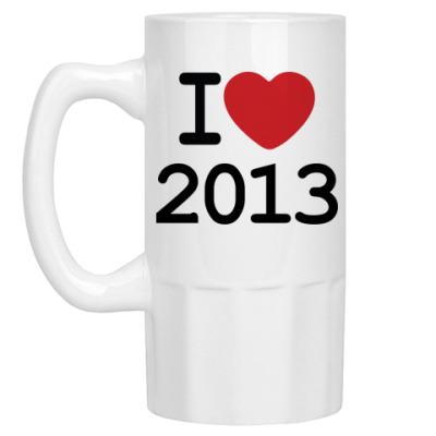 Пивная кружка Новогодний принт I Love 2013