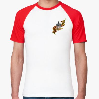 Футболка реглан Мужская футболка реглан, бел/красн