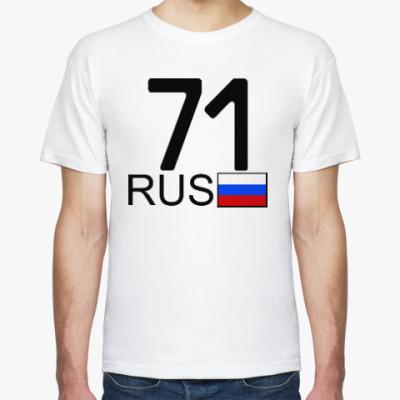 Футболка 71 RUS (A777AA)