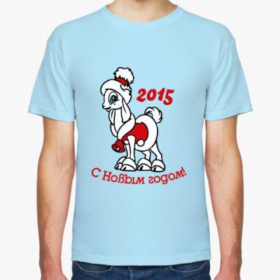 Футболка Год козы и овцы 2015