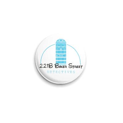 Значок 25мм 221 Baker Street