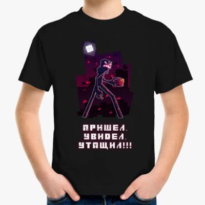 Детская футболка Злой эндермен из майнкрафта
