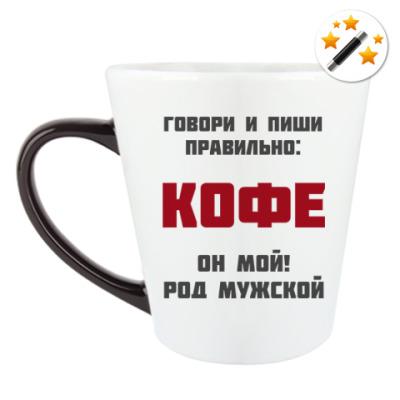 Кружка-хамелеон Кофе