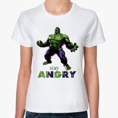 HULK stay angry MARVEL