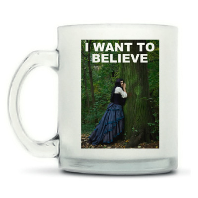 Кружка матовая I want to believe