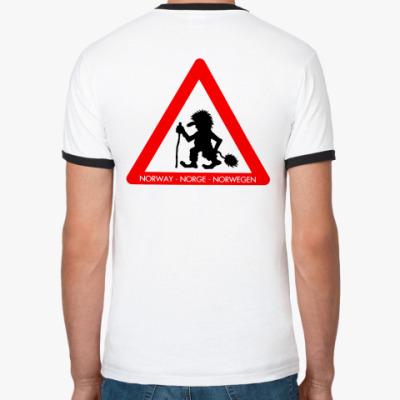 Футболка Ringer-T Осторожно, норвежские Тролли!