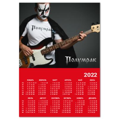 Календарь Настенный календарь A2 2018, красный