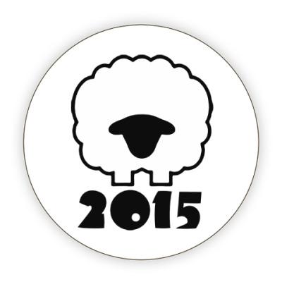 Костер (подставка под кружку) Год козы(овцы) 2015