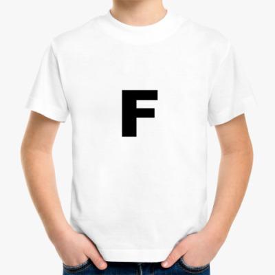 Детская футболка F