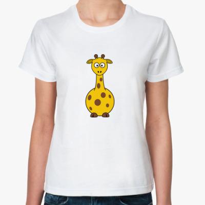 Классическая футболка  'Жираф'