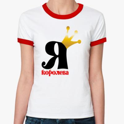 Женские Футболки В Королёве