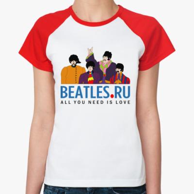 Женская футболка реглан  футболка Beatles.ru