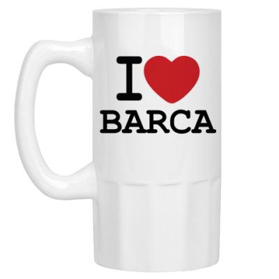 Пивная кружка I Love Barca
