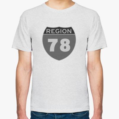 Футболка  78 регион СПБ