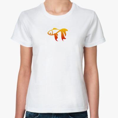 Классическая футболка  «Золотая рыбка»