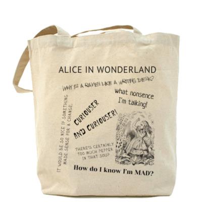 Сумка Alice