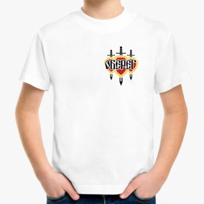 Детская футболка  детская/белая