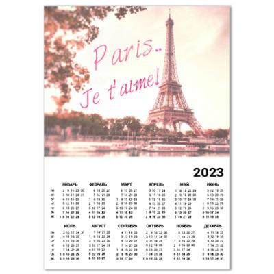 Календарь Paris Je T'Aime