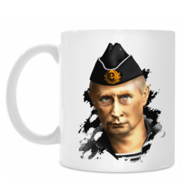 Кружка Президент В. Путин в морской форме