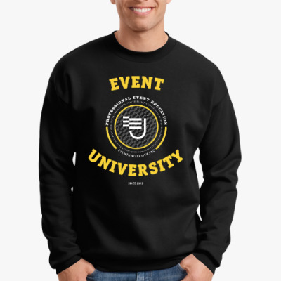 Свитшот Свитер Event University