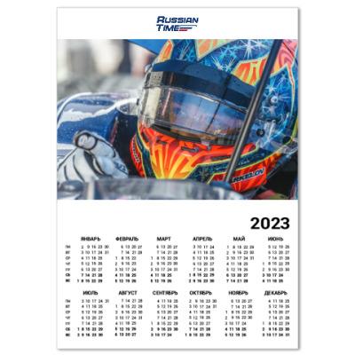 Календарь Календарь на 2017 год, А3