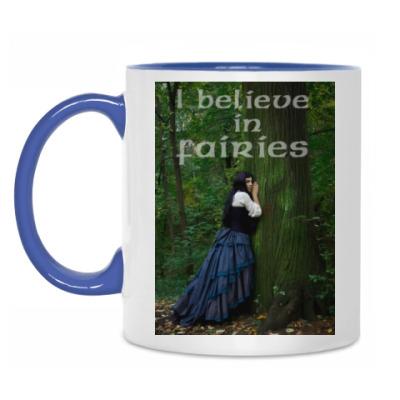 Кружка I believe in fairies