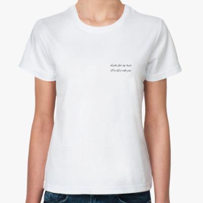 Классическая футболка Сумерки