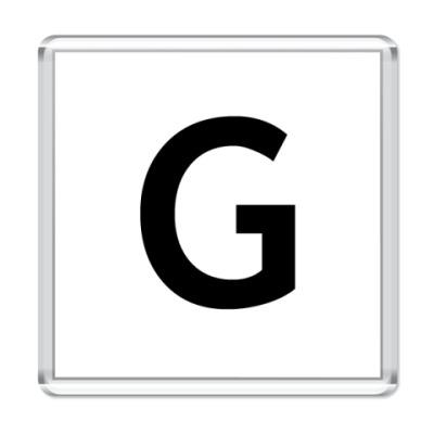 Магнит Буква G