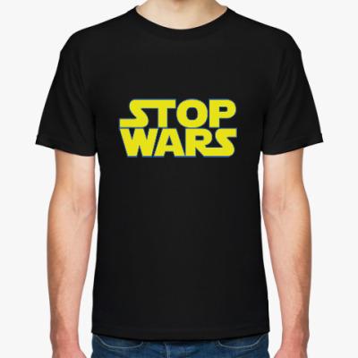Футболка Stop Wars / Звездные Войны