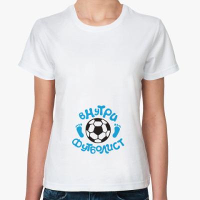 Классическая футболка Беременным. For pregnant women