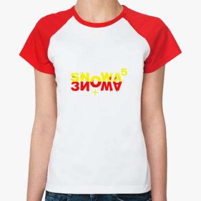 Женская футболка реглан Снова  зима!