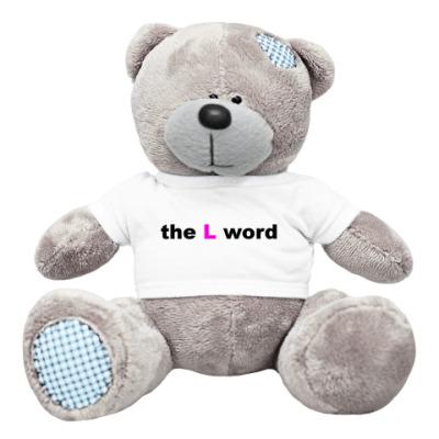 Плюшевый мишка Тедди Мишка (The L Word)