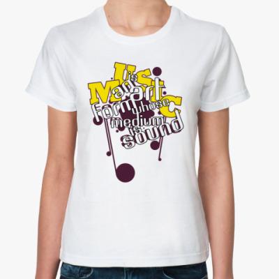 Классическая футболка  MUSIC!