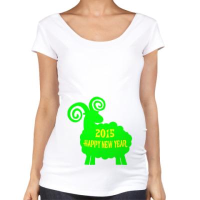 Футболка для беременных Год козы (овцы) 2015