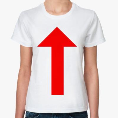 Классическая футболка  Up