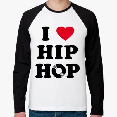 Футболка реглан с длинным рукавом I Love Hip-Hop