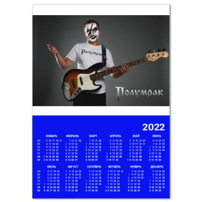 Календарь Настенный календарь A2 2017, синий