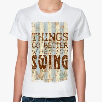 Классическая футболка BETTERTHING