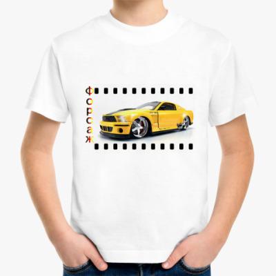 Детская футболка Детская футболка Форсаж