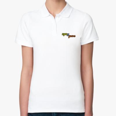 Женская рубашка поло 16 лет UGW
