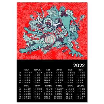 Календарь Industrial-Art