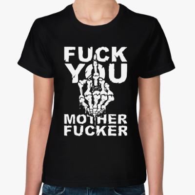 Женская футболка Fuck You