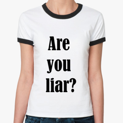 Женская футболка Ringer-T  Are you liar?