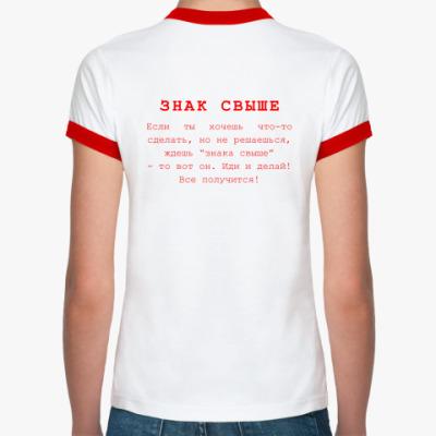 Женская футболка Ringer-T Знак