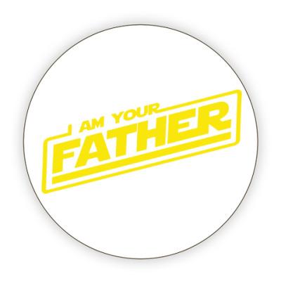 Костер (подставка под кружку) Я твой отец