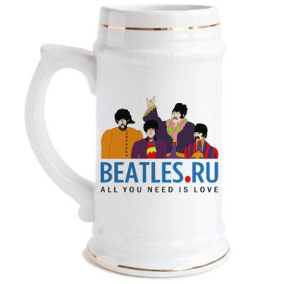 Пивная кружка  кружка Beatles.ru