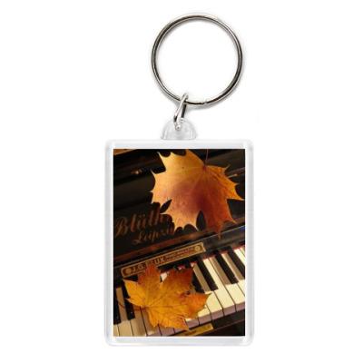 Брелок Музыкальная осень