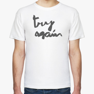Футболка try again (grey)